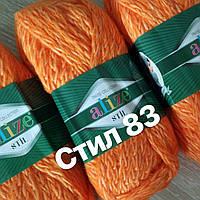РАСПРОДАЖА толстая турецкая пряжа для вязания обьемных вещей - оранж 83 номер