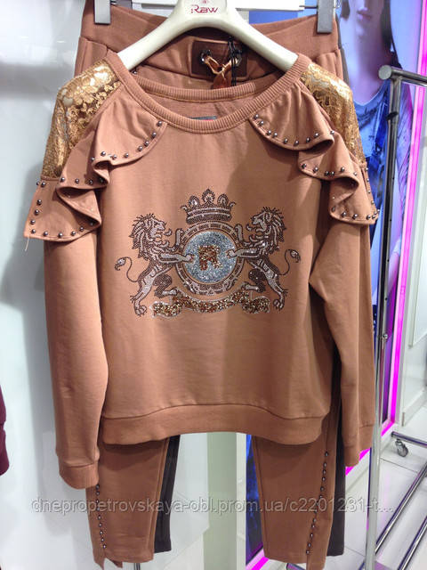 Raw одежда купить в Украине. Raw опт розница Украина