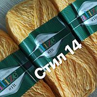 РАСПРОДАЖА толстая турецкая пряжа для вязания обьемных вещей - желтый 14 номер