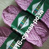 РАСПРОДАЖА толстая турецкая пряжа для вязания обьемных вещей - 116 сухая роза