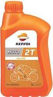 REPSOL Moto Racing 2T (1л) Моторное масло для 2-х тактных двигателей мото техники синтетическое