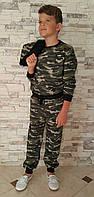 Костюм двойка реглан брюки на мальчиков 134,140,146,152,158  роста Милитари