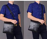 Мужская кожаная сумка. Модель 63151, фото 3