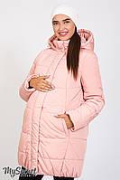 Очень теплая зимняя куртка для беременных Jena, пудра