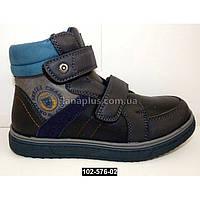 Демисезонные темно-синие ботинки для мальчика, 32-37 размер