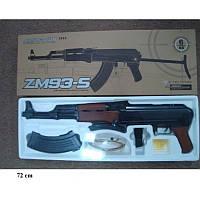 Автомат CYMA ZM93-S с пульками