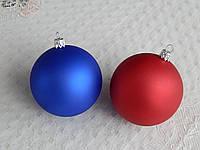 Однотонные елочные игрушки матовые 10см возможны разные цвета