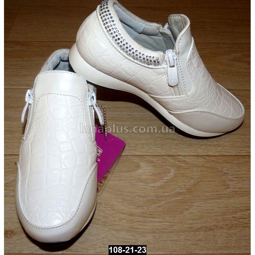 Слипоны, туфли для девочки, 27 размер, кожаная стелька, супинатор, полуботинки