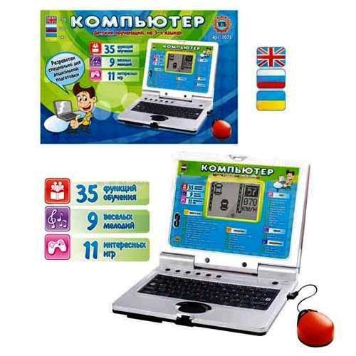 Детский обучающий ноутбук 7023 Рус.-Укр.-Англ. с мышкой