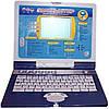 Детский обучающий ноутбук 7023 Рус.-Укр.-Англ. с мышкой, фото 2