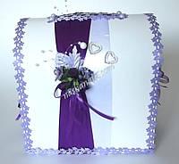 Свадебный сундучок, фиолетово- сиреневый.