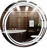 Круглое зеркало с LED подсветкой, диаметром 70 см