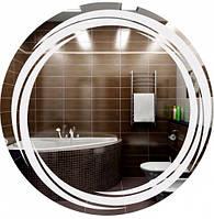 Круглое зеркало с LED подсветкой, диаметром 70 см, фото 1