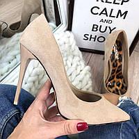 Женские туфли лодочки на шпильке Замшевые Бежевые