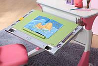 Комфортный магнитный коврик MAT BAR зеленый Comf Pro