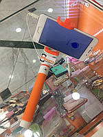 Проводной монопод для селфи Macaron 1,1м orange