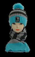 Комплект для мальчика шапка+шарф 10-15 лет
