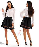 Модная женская юбка со вставкой из сетки / Украина / габардин