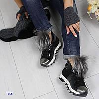Зимние кроссовки с чернобуркой