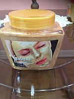 Золотая маска-скраб Bobana