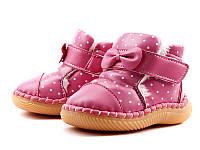 Детская зимняя обувь оптом. Детские зимние пинетки бренда Clibee для девочек (рр. с 12 по 15)