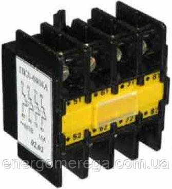 Приставка контактная ПКЛ-4004