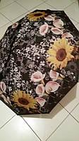 Зонт Подсолнух полуавтомат женский на 10 спиц