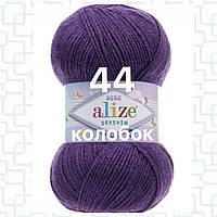 Детская пряжа  для ручного вязания ŞEKERİM BEBE (Шекерим беби) акрил    44 темно фиолетовый