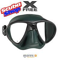 Маска Mares X-Free для плавания и подводной охоты (зеленая)