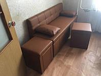 """Стильный диван кухня со спальным местом """"Вегас"""""""