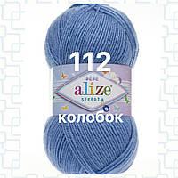 Детская пряжа  для ручного вязания Alize ŞEKERİM BEBE (Шекерим беби) 112 джинс
