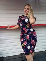 Платье с розами короткий рукав