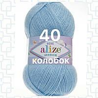 Детская пряжа  для ручного вязания 40 голубой