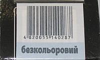 Крем бесцветный для гладкой кожи с губкой Блискавка 75мл, фото 1