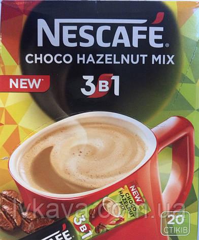 Кофейный напиток Nescafe Choco Hazelnut mix 3 в 1 ,20 пак, фото 2