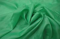 Подкладка нейлон зеленая ткань