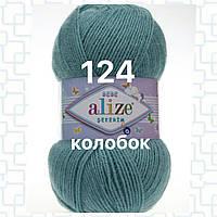 Детская пряжа  для ручного вязания 124 лазурный