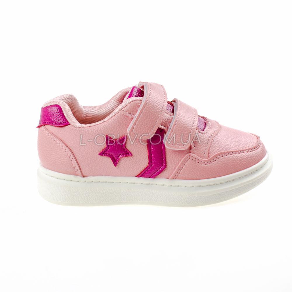 Кроссовки на липучках со звездой розовые 1205-3