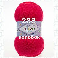 Детская пряжа  для ручного вязания 288 коралловый неон ..