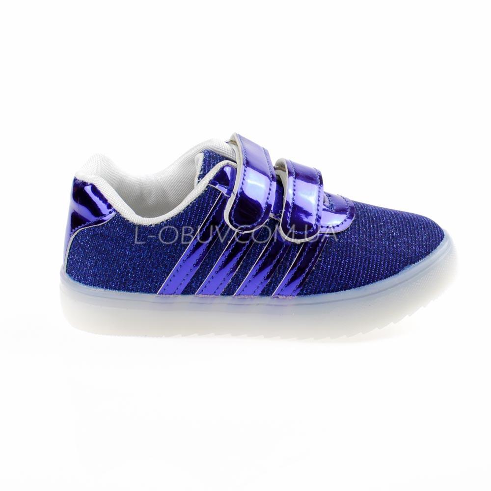 Кроссовки со светящейся LED подошвой, мигалки, синие 401-9