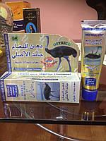 Страусиный гель Египет Daxam Naam Jamid