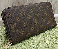 Кошелек женский брендовый Louis Vuitton Луи Виттон на две змейки коричневый