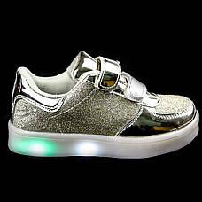 Светящиеся кроссовки, мигающая подошва, золотые 701-4, фото 2