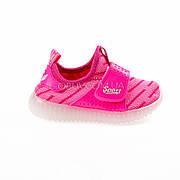 Светящиеся кроссовки, мигающая подошва, розовые 1202-3