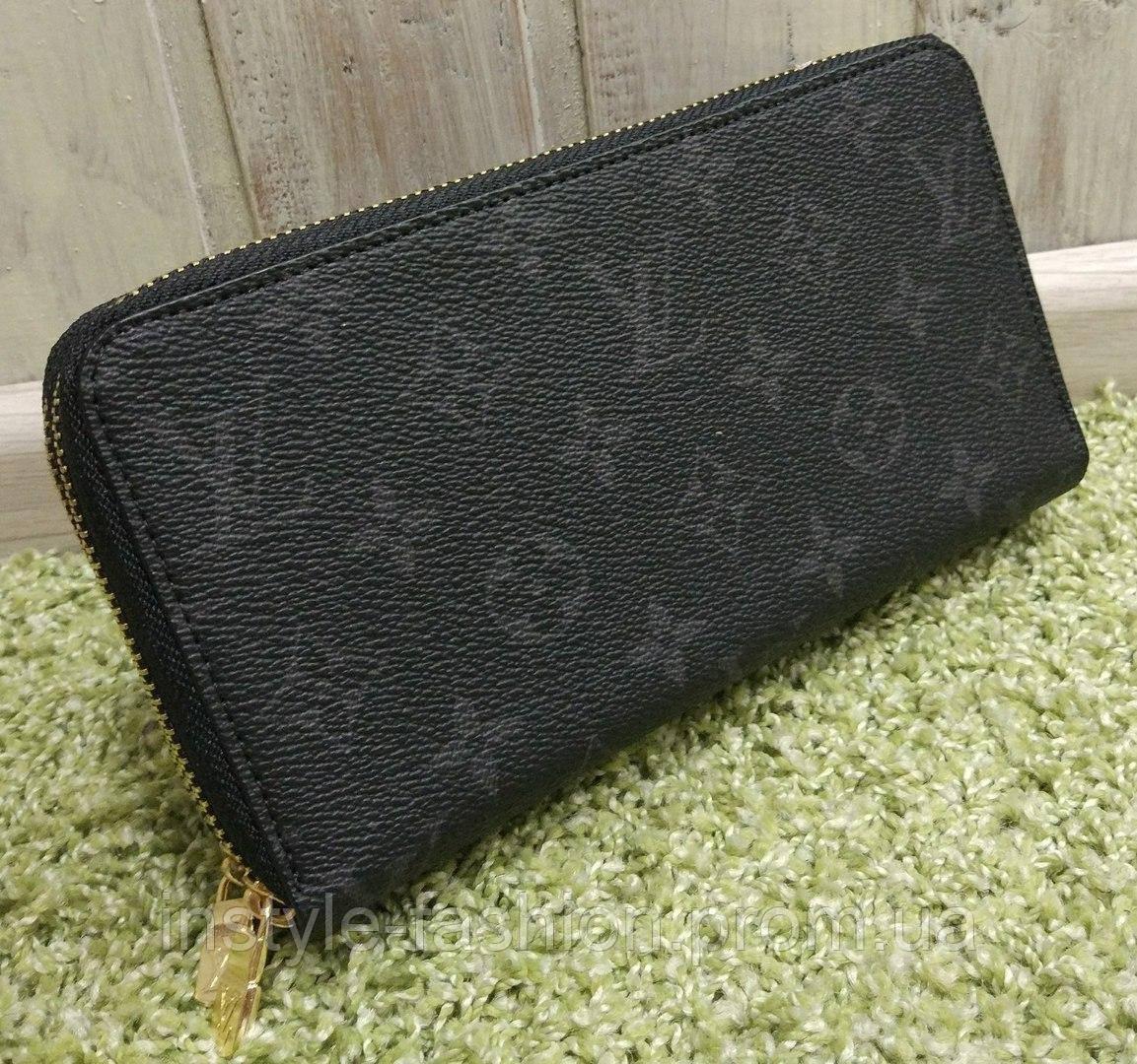 Кошелек женский брендовый Louis Vuitton Луи Виттон на две змейки черный