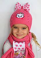 Шапка и шарф Комплект Мари размер  52 (зимняя)