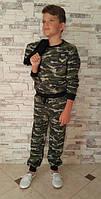 Костюм спортивный детский для мальчиков милитари.