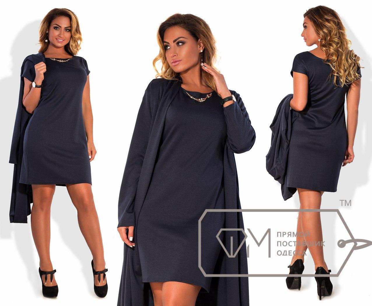 Трикотажное платье с кардиганом