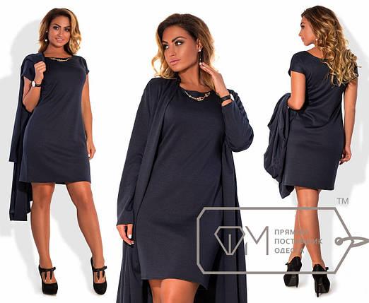 Трикотажное платье с кардиганом, фото 2