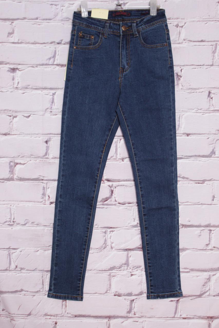 7087a842274 Женские джинсы американки Cudi (Код  6448)размеры 25-30. - Интернет